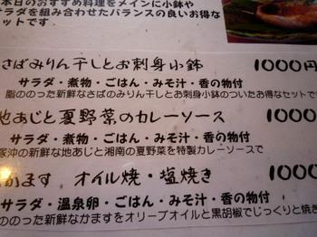 おすすめランチ.jpg